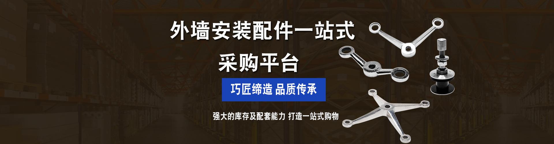 上海富帅幕墙科技有限公司