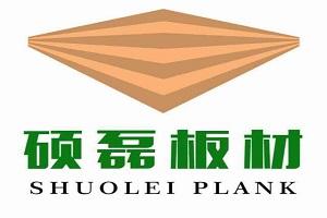 上海畅璇木业有限公司