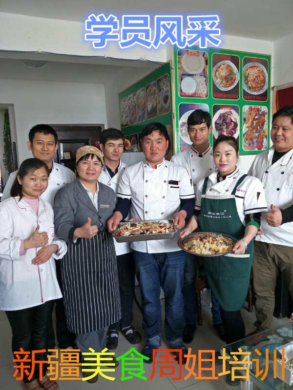 乌鲁木齐市正宗烧烤培训技术 创新服务 伊清坊供应