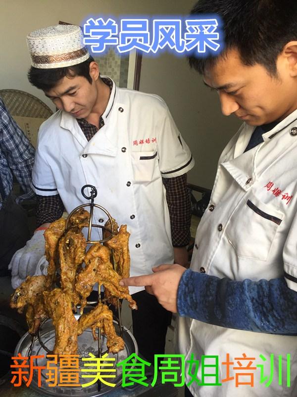 新疆乌鲁木齐市正规烧烤培训哪家教的好 诚信经营 伊清坊供应