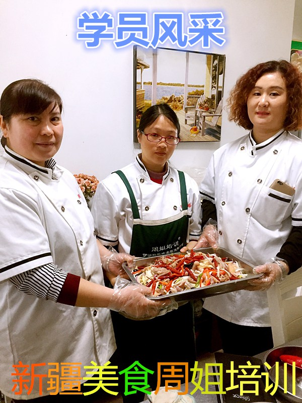 新疆地區正宗燒烤培訓中心,燒烤培訓
