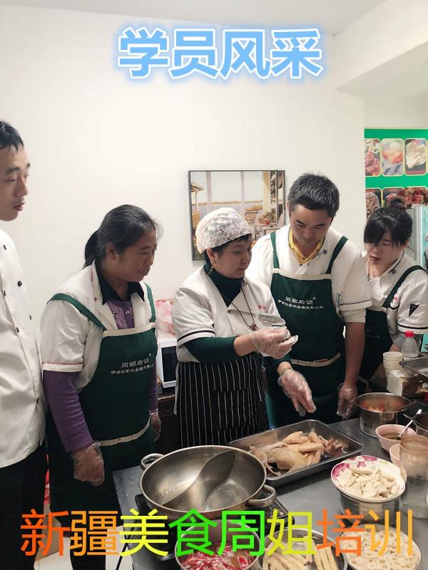 乌鲁木齐市正规烧烤培训机构 诚信服务 伊清坊供应