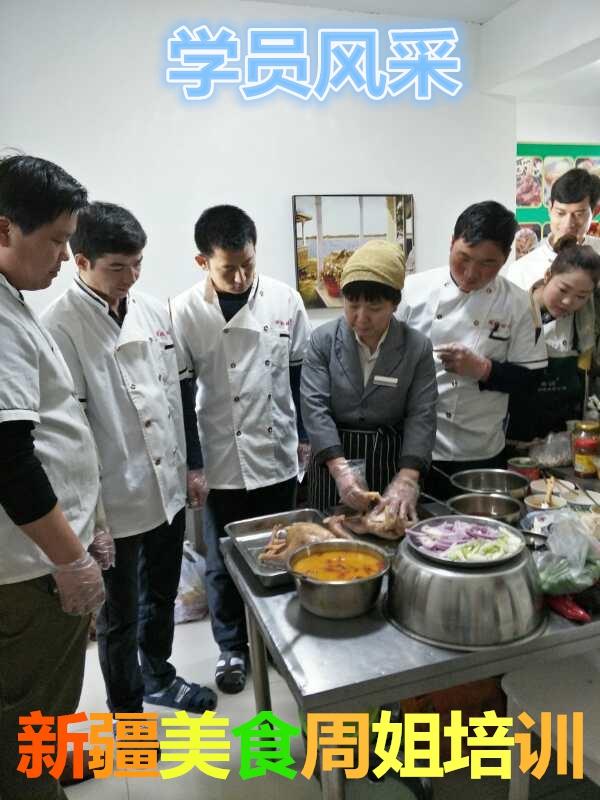 新疆烏魯木齊正宗酥皮烤包子培訓班 真誠推薦 伊清坊供應