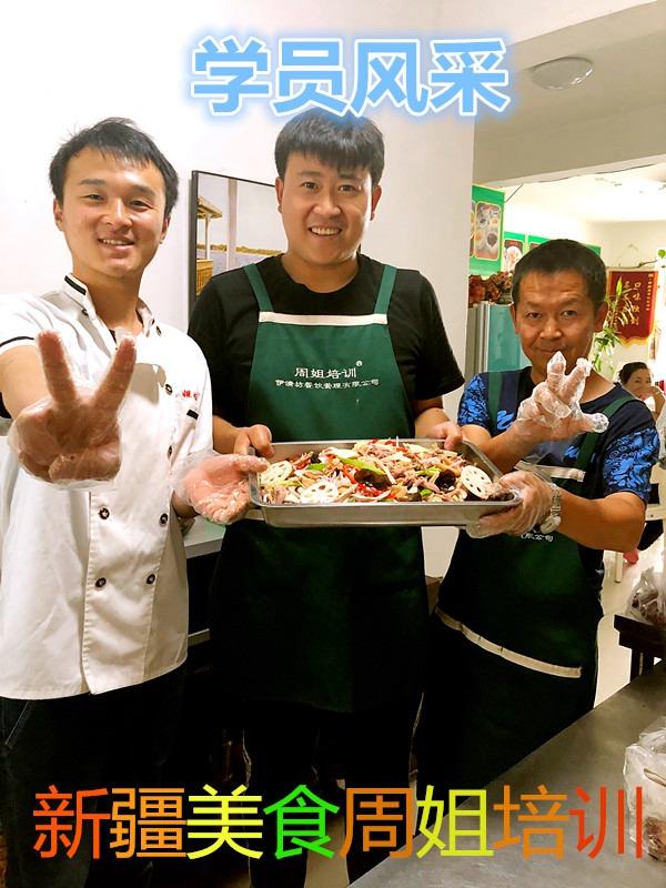 新疆正规酥皮烤包子培训班项目 创新服务 伊清坊供应