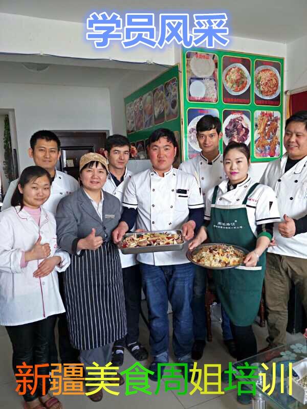 烏魯木齊市特色涼皮培訓學校前十 值得信賴 伊清坊供應