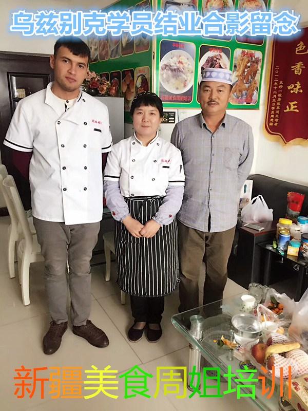 新疆地區涼皮培訓技術哪里好 創造輝煌 伊清坊供應