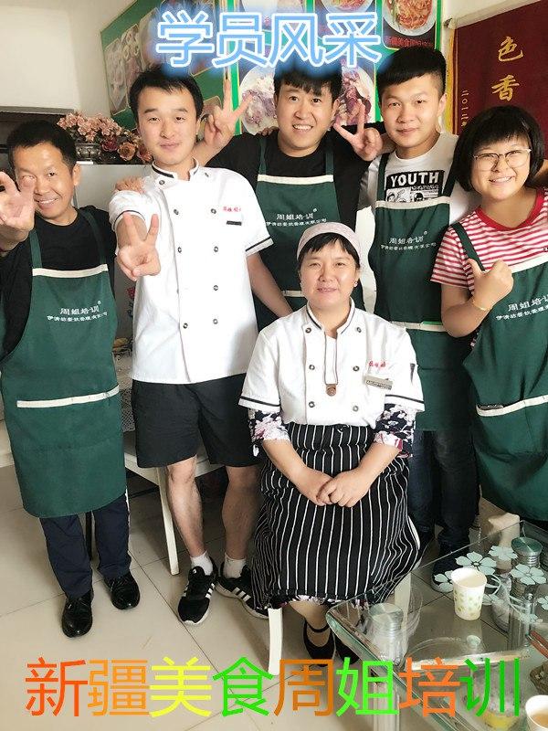 新疆特色凉皮培训学校 以客为尊「伊清坊供应」