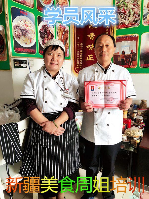 新疆地区特色大盘鸡培训哪家专业 欢迎来电 伊清坊供应