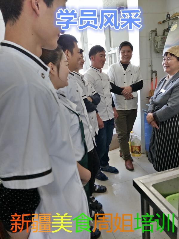 乌鲁木齐市特色炒米粉培训价位 创造辉煌 伊清坊供应