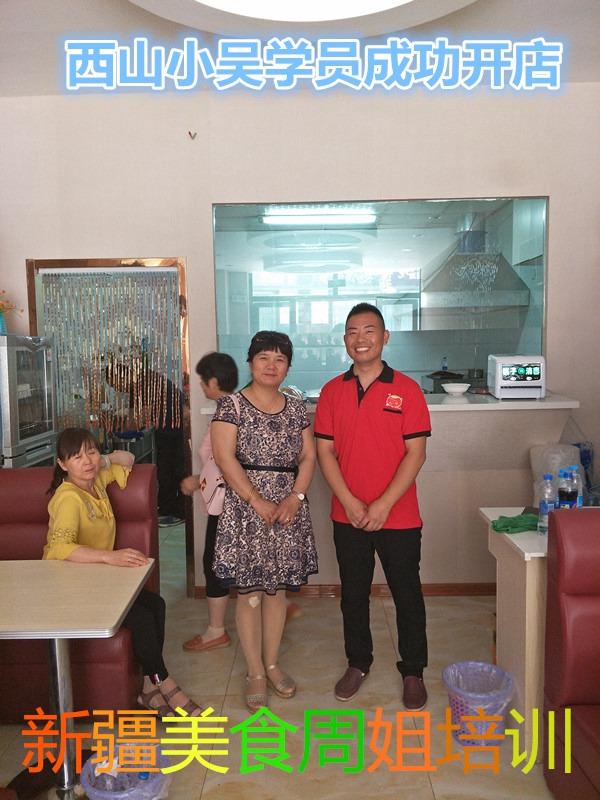 新疆地區專業小吃培訓哪家強 真誠推薦「伊清坊供應」