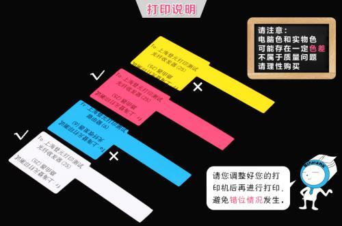 河南专业批发标签不干胶 优质推荐「河南皓派信息科技供应」
