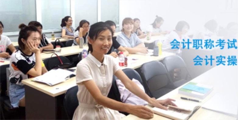 青海交通巷会计培训哪家快 欢迎咨询 北京卓越方圆教育咨询供应