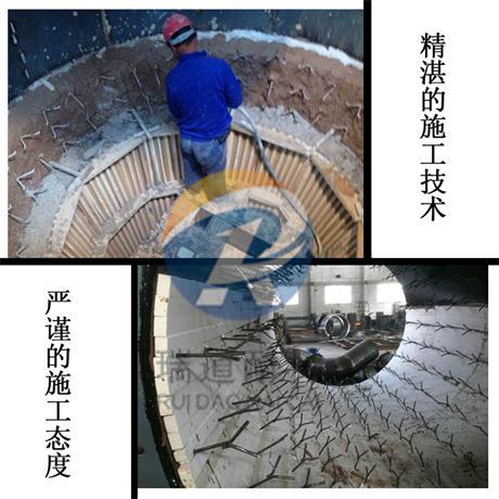 河北不沾铝浇注料行情 郑州瑞道耐材供应
