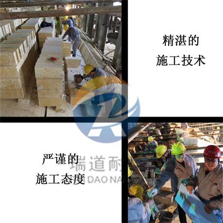 黑龙江不沾铝浇注料直销 郑州瑞道耐材供应