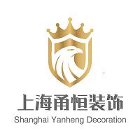 上海甬恒装饰材料有限公司