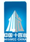 云南兴塑环保科技有限公司