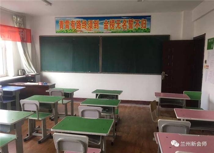 七里河区中考课程 值得信赖 兰州会师教育研究推广供应
