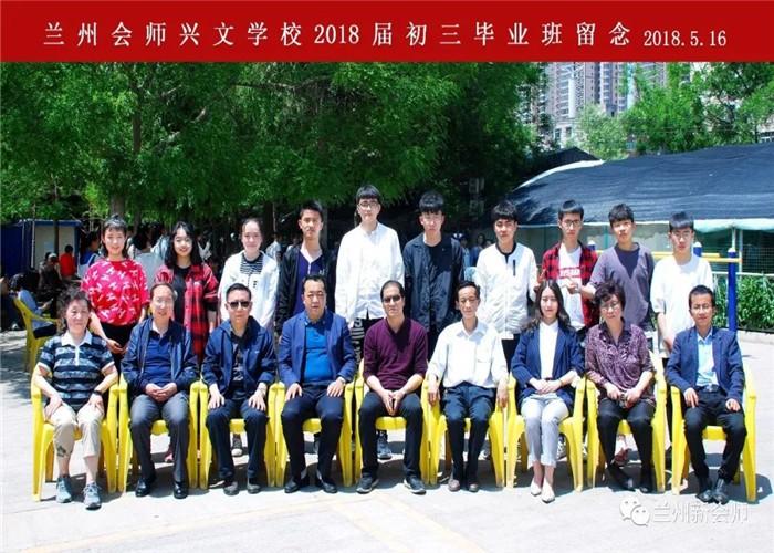 七里河区知名课程要多少钱 来电咨询 兰州会师教育研究推广yabo402.com