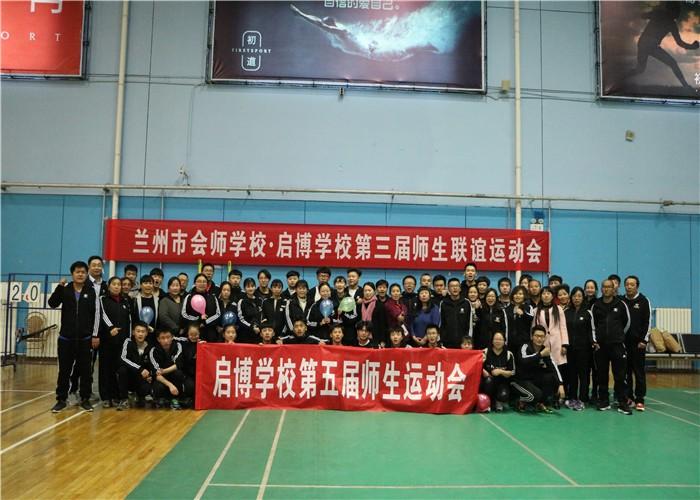甘南专业培训培训机构,培训