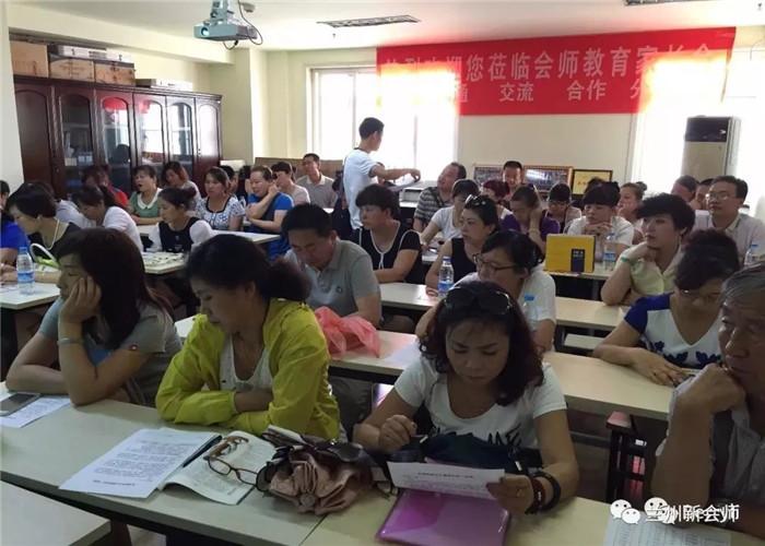 城关区语文教育 有口皆碑 兰州会师教育研究推广供应