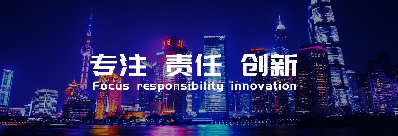 上海旋翼电子有限公司