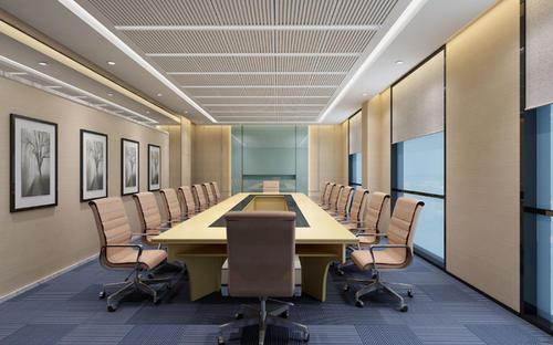 政府会议服务能力公司,政府会议