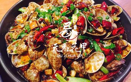 中国香港香辣蟹配方怎么做 信息推荐「无忌花甲供应」