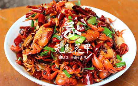 安徽酸菜鱼加盟,酸菜鱼