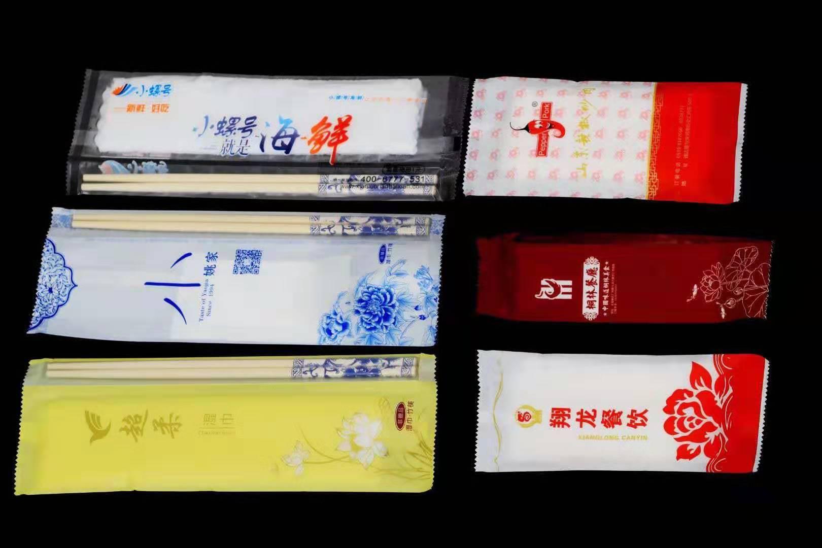 济宁广告抽纸多少钱 推荐咨询「临沂超柔生活用纸供应」