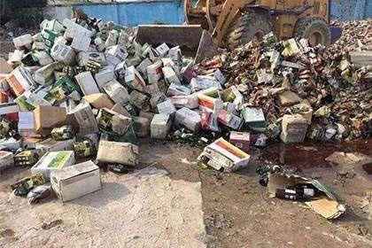 奉贤区工业垃圾处理便宜,工业垃圾处理