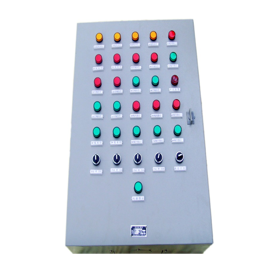 贵州口碑好配电柜常用解决方案,配电柜