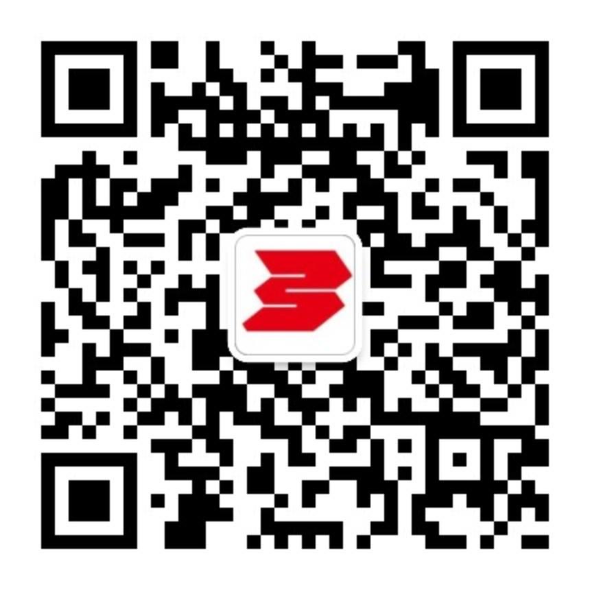 中新三三仁智科技江苏有限公司
