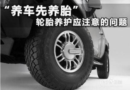 富阳区道路救援汽车补胎附近,汽车补胎