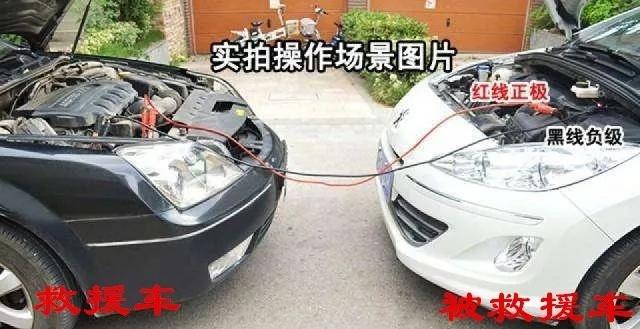 滨江区空调汽车搭电省钱,汽车搭电