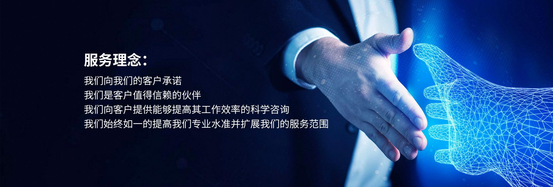 苏州开浩电子科技有限公司