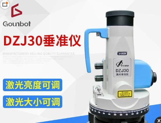 湖州专业垂准仪便宜 信誉保证「杭州登博仪器供应」