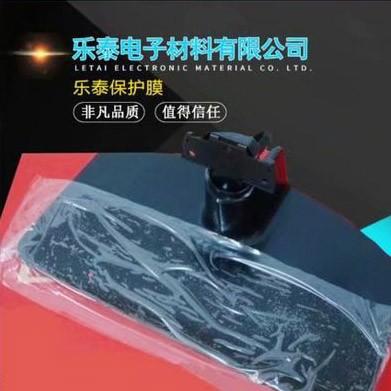 单层PET保护膜哪家有 铸造辉煌「昆山市乐泰电子材料供应」