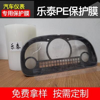深圳PE保护膜,保护膜