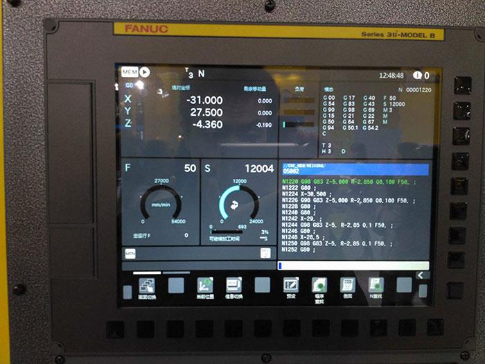 木里安川数控系统维修快速维修,数控系统维修
