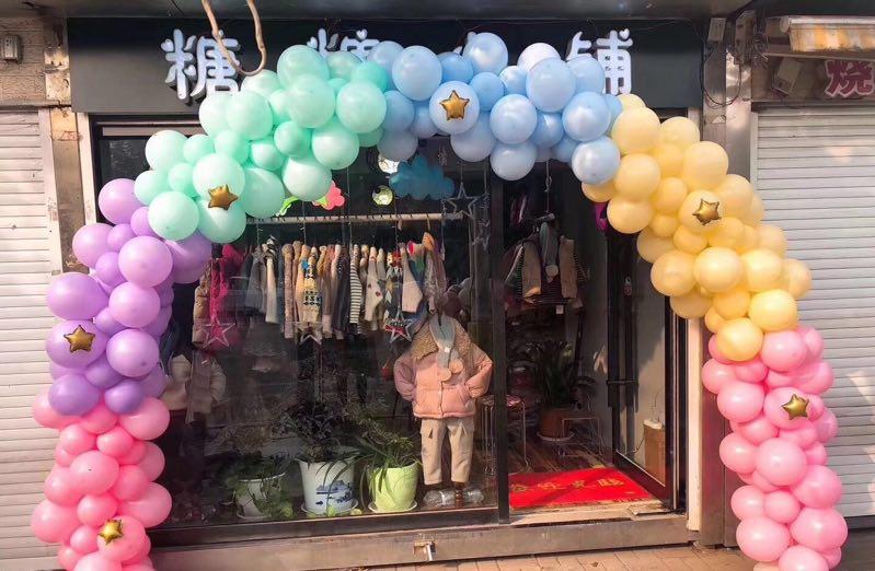 新疆乌鲁木齐庆典气球价格 百川天和供应