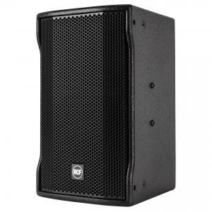 酒庄音响卡拉OK音箱E MAX 3112高品质的选择,卡拉OK音箱E MAX 3112