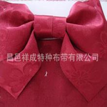 滨州销售和服带规格齐全 承诺守信「昌邑祥成特种布带供应」