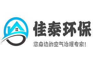 昆山佳泰环保科技有限公司