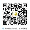 深圳市益鸿燊胶粘制品有限公司
