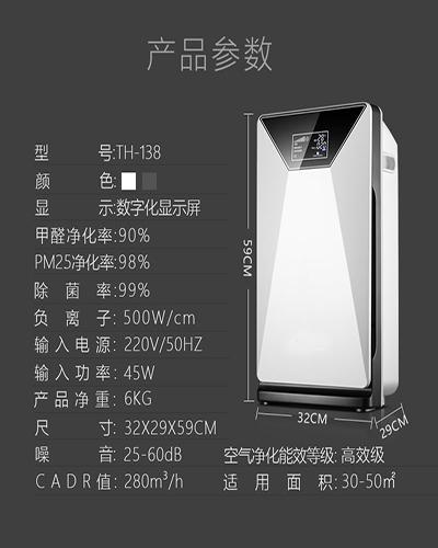闵行区专业空气净化器信赖推荐,空气净化器