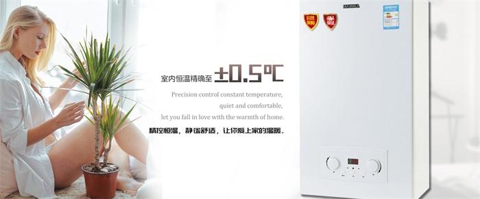 上海采暖炉售后,采暖炉