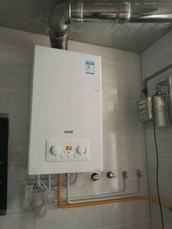 昆明节能模块炉安装 来电咨询「单马壁挂炉供」