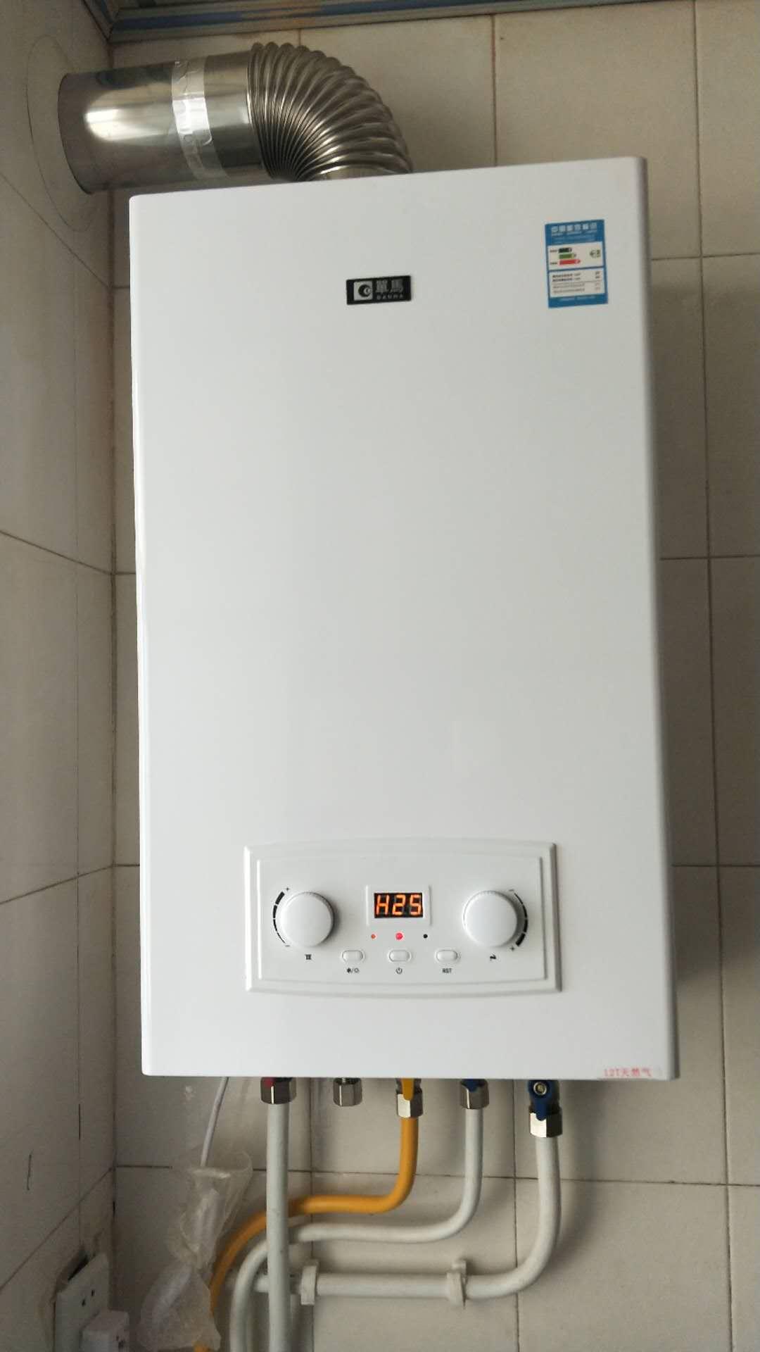 北京商用模块炉配件,模块炉