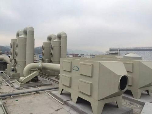 上海专业印刷废气处理设备,印刷废气处理设备