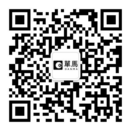 广东单马热能设备有限公司